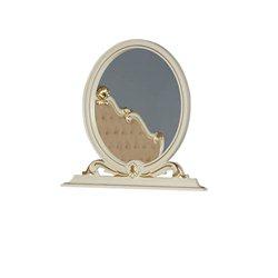 Зеркало Анабель золото