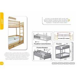 Кровать Амми из бука