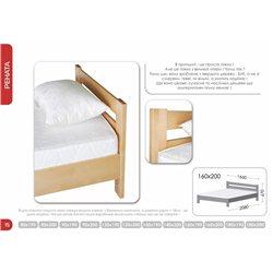 Кровать Рената из бука