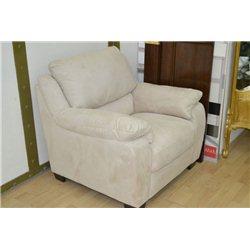 Кресло B741 в коже, Softaly